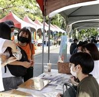 淡江會計週在海報街的擺攤活動