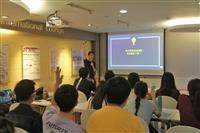 僑外生畢業工作經驗分享座談會