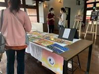 語言系於5/8舉辦全球在地行動實踐計畫展覽