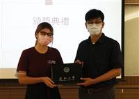 推廣教育中心美國國務院高中生獎學金華語班結業典禮,頒發獎狀、成果發表