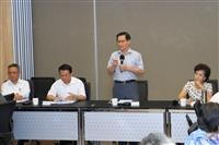 防疫小組第9次會議