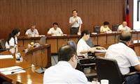 174行政會議