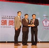 109體育績優團體獎