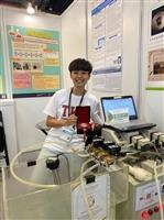 水環系專案教授高思懷獲頒「2020台灣創新技術博覽會」銀牌獎