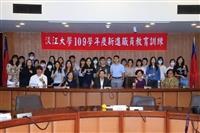 109 新進職員研習