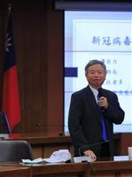 前衛生署長楊志良談新型冠狀病毒「好好說再見」