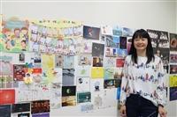 賴惠如專訪