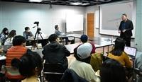 USR建築講座「小學建築幻想曲」