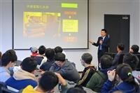 「海量數位產學回饋培育雲端人才」專題演講