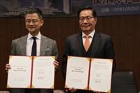 校長與王道銀行董事長簽約儀式