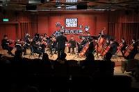 弦樂社 第35屆期末音樂會