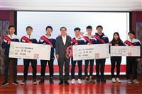 淡江大學獎勵109年全大運獲獎學生餐會