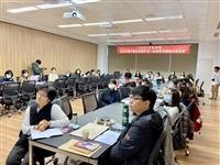 中文系畢業論文發表會