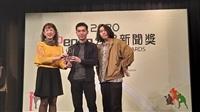 大傳系同學獲peopo公民新聞獎