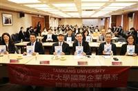 國企系舉辦「2020經濟倫理論壇」