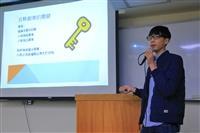 建邦中小企業創新育成中心「年輕人創新創業經驗談」
