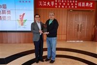 頒發淡江品質獎、教學特優教師、優良職工、優良助教。