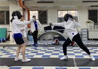 西洋劍社寒訓 提升肢體協調感