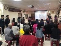 桌遊結合地方信仰 USR紳商建廟志發表