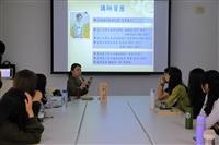 通核中心「日本茶道文化工作坊」