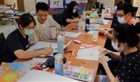 經濟與文學跨域創作 推廣繪本