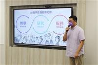 淡江AI種子教師教研社群啟動 培力AI人才