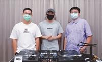 電子黑膠(DJ)音樂研究社