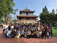 2018淡江大學歷史學系、閩台班古蹟遊 2018年12月7日~9日