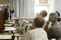 機電系大師演講 成大教授顏鴻森