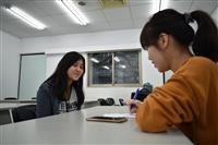 專題-境外生在臺灣