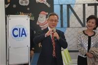 國際事務學院耶誕餐會