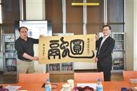 第163次行政會議11/30(五)參訪宗瑋工業股份有限公司
