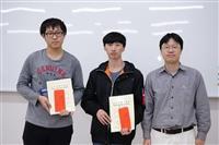 化材系頒發獎學金 肯定學生優異表現