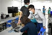 達文西樂創基地3D列印課程