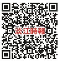 疫情延燒活動暫停 淡江時報紙本暫發行二版面