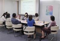 教心所舉辦2020多元與對話:諮商專業發展的回看與前瞻學術研討會」