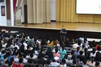 107學年度新生講習