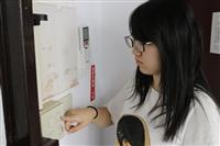 淡水校園教室智慧化節能控制系統