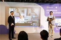 【數位學習實力到位系列報導一】淡江大學展示安心就學 與微軟、教育部示範異地共學 葛校長接受多家媒體訪問