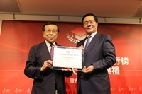 2018《遠見雜誌》臺灣最佳大學排行榜 本校榮獲「文法商類」全國第4