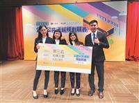 運管4生獲獎公路規劃賽獲第三