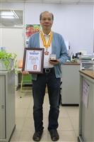 水環系專案教授高思懷參加2019國際創新發明競賽得金牌奬