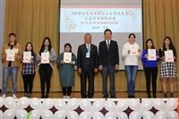 108學年度台北市淡江大學校友會公益平台頒贈典禮