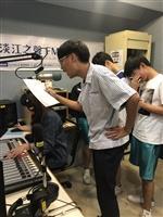 臺北市立陽明高中來校參訪
