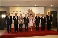 淡江大學69周年校慶,校友處慶祝大會及感恩餐會