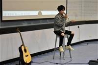吉他社講座Hans陳思翰演講