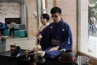 日本文化研究社【霜月敬師.暖心奉茶】