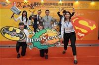 2019第24屆大專院校應用服務創新競賽 淡江大學得獎