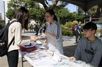 關懷動物社11/26-11/29擺攤賣手工甜點及校狗、店貓明信片