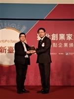 統計系校友蘇志仁獲2018亮點企業獎